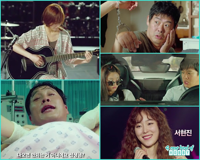 Because I Love You Upcoming Star Studded Korean movie Cha Tae hyun, Kim You Jung, Seo Hyun Jin