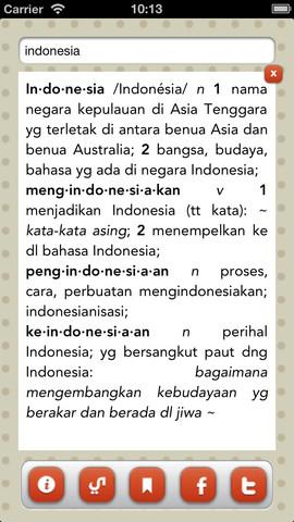 aplikasi Kamus Besar Bahasa Indonesia untuk iOS