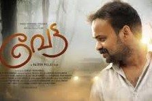 Watch Vettah (2016) DVDRip Malayalam Full Movie Watch Online Free Download