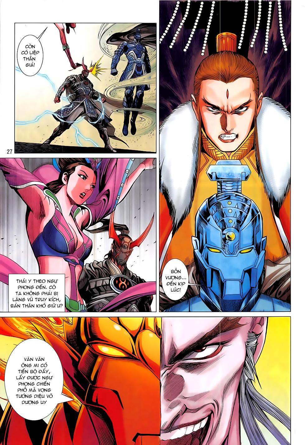 Chiến Phổ chapter 17: chiến thần phẫn nộ trang 27