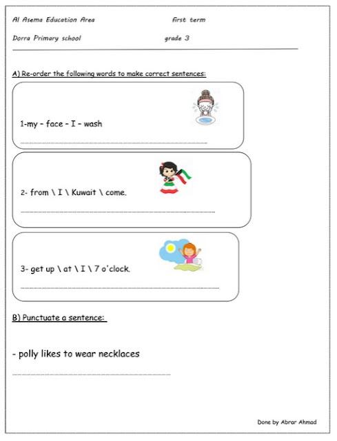 ورقة عمل في اللغة الانجليزية للصف الثالث