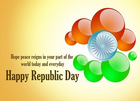 introduction speech on republic day