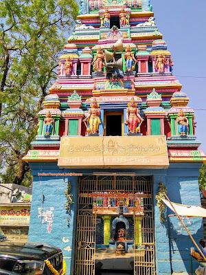 Sri Someswara Swami Temple