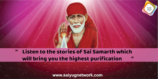 Prayer Request For A New Job - Anonymous Sai Devotee