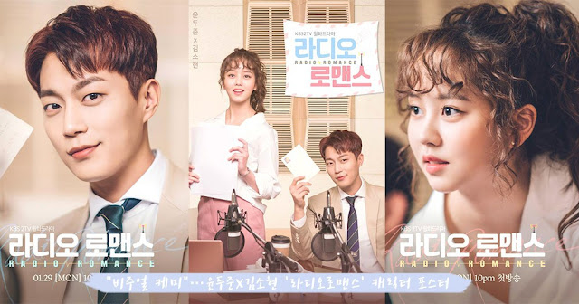 Radio Romance Batch Subtitle Indonesia