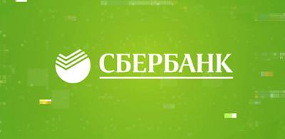 Виртуальная ведущая от Сбербанка