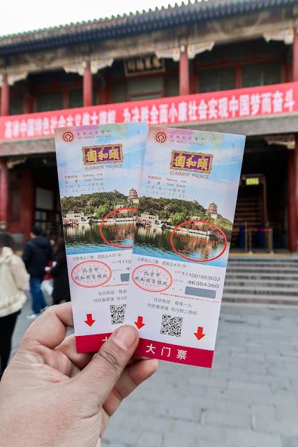 tiket satuan summer palace