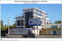 Строительство офисного здания по ул. Бубнова в г. Иваново