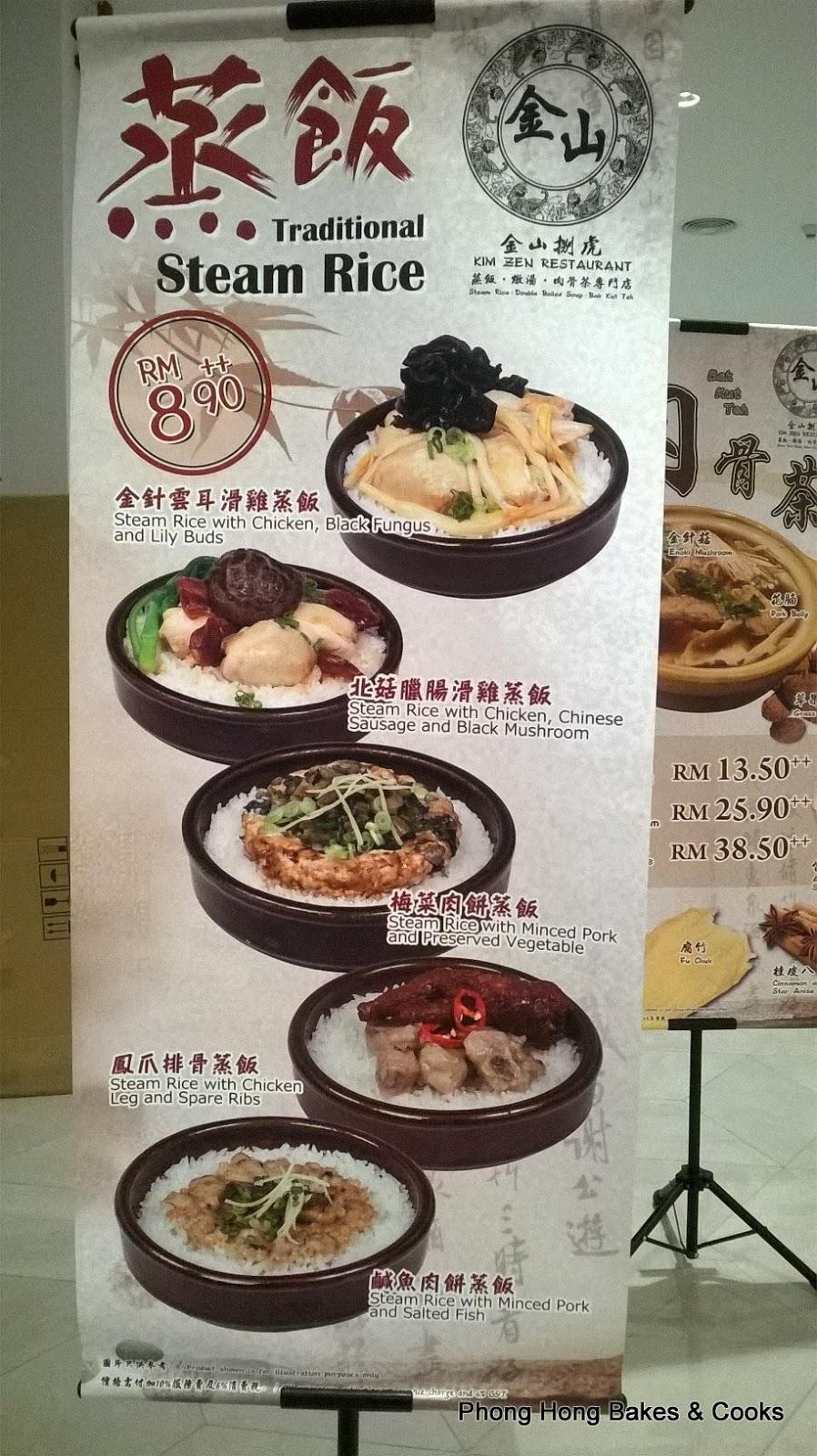 zen restaurant gold coast menu teure schmuck f r sie foto blog. Black Bedroom Furniture Sets. Home Design Ideas