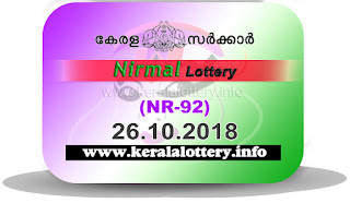 "KeralaLottery.info, ""kerala lottery result 26 10 2018 nirmal nr 92"", nirmal today result : 26-10-2018 nirmal lottery nr-92, kerala lottery result 26-10-2018, nirmal lottery results, kerala lottery result today nirmal, nirmal lottery result, kerala lottery result nirmal today, kerala lottery nirmal today result, nirmal kerala lottery result, nirmal lottery nr.92 results 26-10-2018, nirmal lottery nr 92, live nirmal lottery nr-92, nirmal lottery, kerala lottery today result nirmal, nirmal lottery (nr-92) 26/10/2018, today nirmal lottery result, nirmal lottery today result, nirmal lottery results today, today kerala lottery result nirmal, kerala lottery results today nirmal 26 10 18, nirmal lottery today, today lottery result nirmal 26-10-18, nirmal lottery result today 26.10.2018, nirmal lottery today, today lottery result nirmal 26-10-18, nirmal lottery result today 26.10.2018, kerala lottery result live, kerala lottery bumper result, kerala lottery result yesterday, kerala lottery result today, kerala online lottery results, kerala lottery draw, kerala lottery results, kerala state lottery today, kerala lottare, kerala lottery result, lottery today, kerala lottery today draw result, kerala lottery online purchase, kerala lottery, kl result,  yesterday lottery results, lotteries results, keralalotteries, kerala lottery, keralalotteryresult, kerala lottery result, kerala lottery result live, kerala lottery today, kerala lottery result today, kerala lottery results today, today kerala lottery result, kerala lottery ticket pictures, kerala samsthana bhagyakuri"