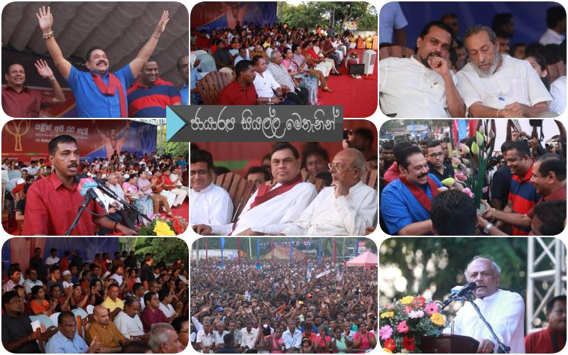 http://www.gallery.gossiplankanews.com/event/mahinda-anamaduwa-kadawata-meetings.html