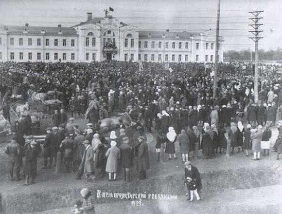 Конотоп. Дом Советов. 1927 г.