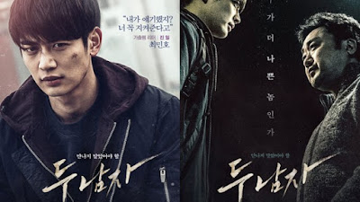 Drama Korea & Movie Bulan Ogos 2018, Ulasan, Korean Movie, Korean Style, Artis Korea, Derailed, Filem Korea Derailed, Sinopsis Derailed, Poster, Derailed Cast, 2016, Pelakon, Choi Minho (SHINee), Ma Dong Seok, Da Eun, Kim Jae Young, Lee You Jin, Aksi, Teen, Jenayah, Crime,