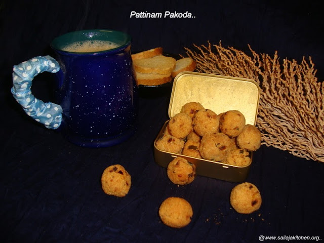 images for Pattinam Pakoda Recipe / Patnam Pakoda Recipe / Pattanam Pakoda Recipe