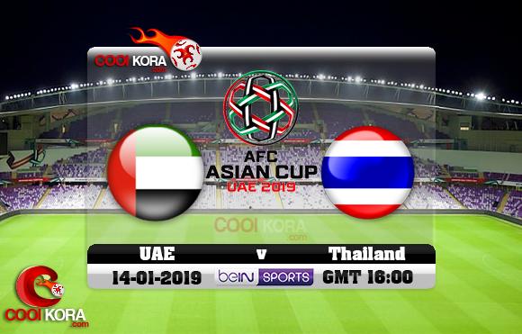 مشاهدة مباراة الإمارات وتايلاند اليوم كأس آسيا 14-1-2019 علي بي أن ماكس