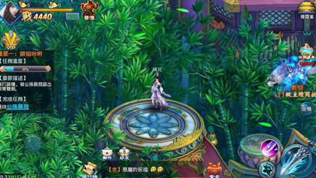 紫青雙劍 App