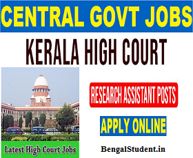 Kerala High Court Recruitment 2019 - Apply Online For 21 Posts of Research Assistant
