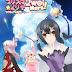 Fate/kaleid liner Prisma☆Illya 2weii Herz! 10/10 + 5/5 Especiales [BDRIP][1080p][Mega]