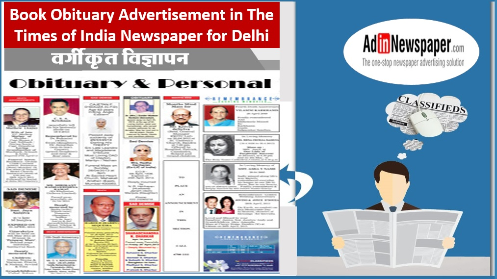 best newspaper advertising agency in india make online obituary ad