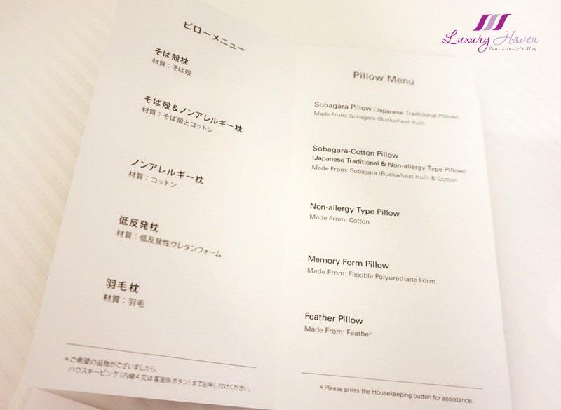 disney hilton tokyo bay pillow menu sobagara cotton