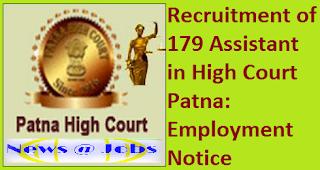 patna+high+court+assistant+recruitment