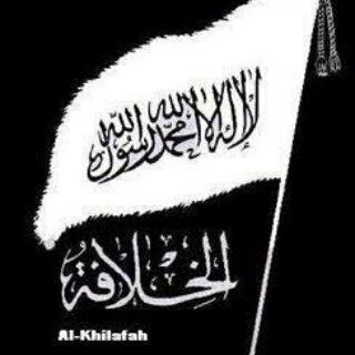 Makalah Sistem Pemerintahan Dalam Islam Khilfah