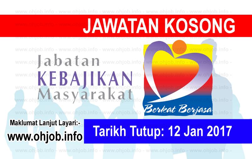Jawatan Kerja Kosong Jabatan Kebajikan Masyarakat (JKM) logo www.ohjob.info januari 2017