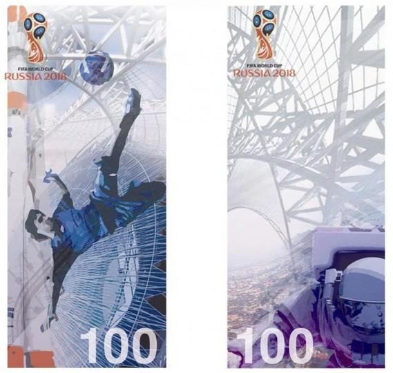 В России появится новая банкнота в 100 рублей, сделанная из пластика