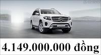 Giá xe Mercedes GLS 350 d 4MATIC 2017