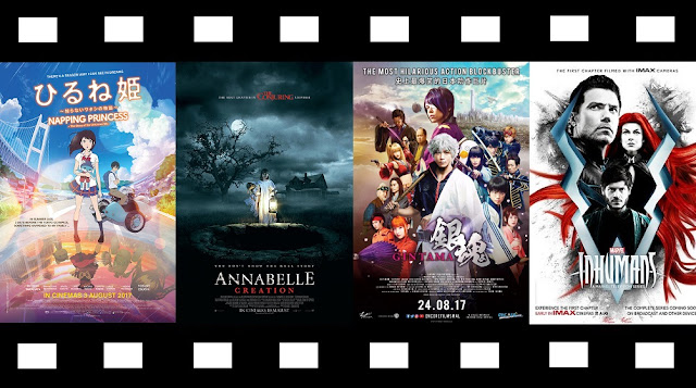 coming soon malaysia august 2017 movies