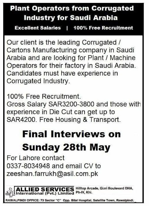 Jobs In Uae (Dubai) - Google+