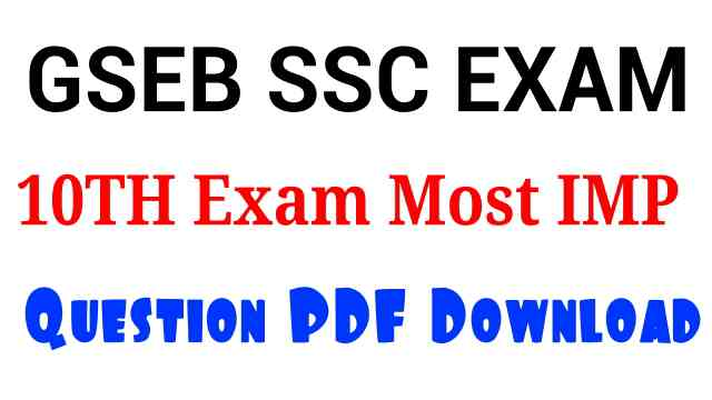 GSEB SSC EXAM 2020 MOST IMP QUESTION PDF