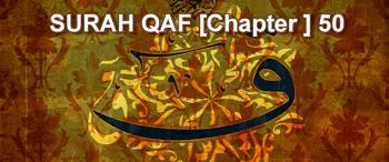 Surah Qaaf Arab Latin Dan Terjemahannya Peraturan Materi
