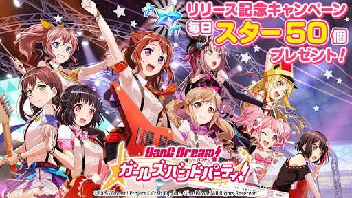 Download BanG Dream Girls band party! Jp Mod Apk Game