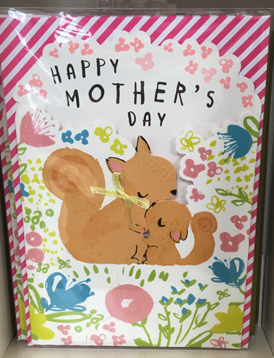 Print pattern mothers day 2017 marks spencer snapshots of cards or wrap spotted in stores or online we begin with marks spencer where the stand out interest for me was this nice sketchy floral m4hsunfo