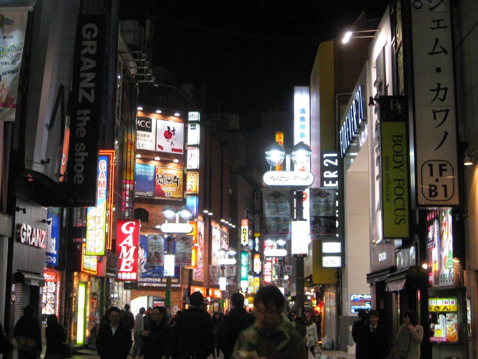 Tokyo - Streets of Shibuya