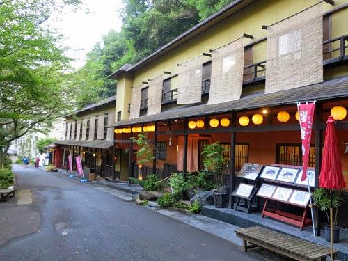 Sanage Onsen, Toyota, Aichi