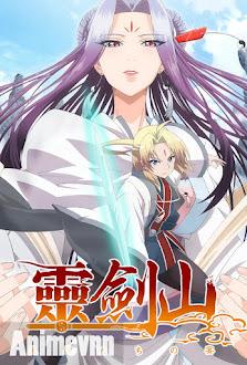 Reikenzan: Hoshikuzu-tachi No Utage -  2016 Poster