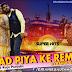 Laad Piya Ke Sapna Remix DJ Rahul Gautam