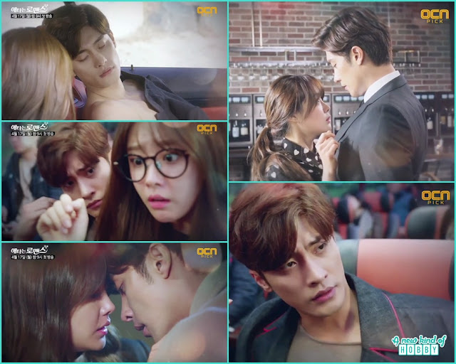 New korean drama of Sung Hoon My Secret Romance