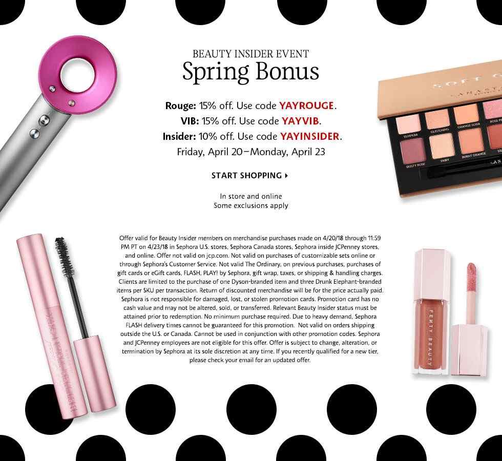 Sephora 2018 spring bonus sale
