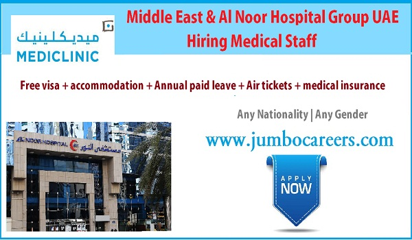 latest hospital jobs UAE , doctor jobs uae, hospital jobs