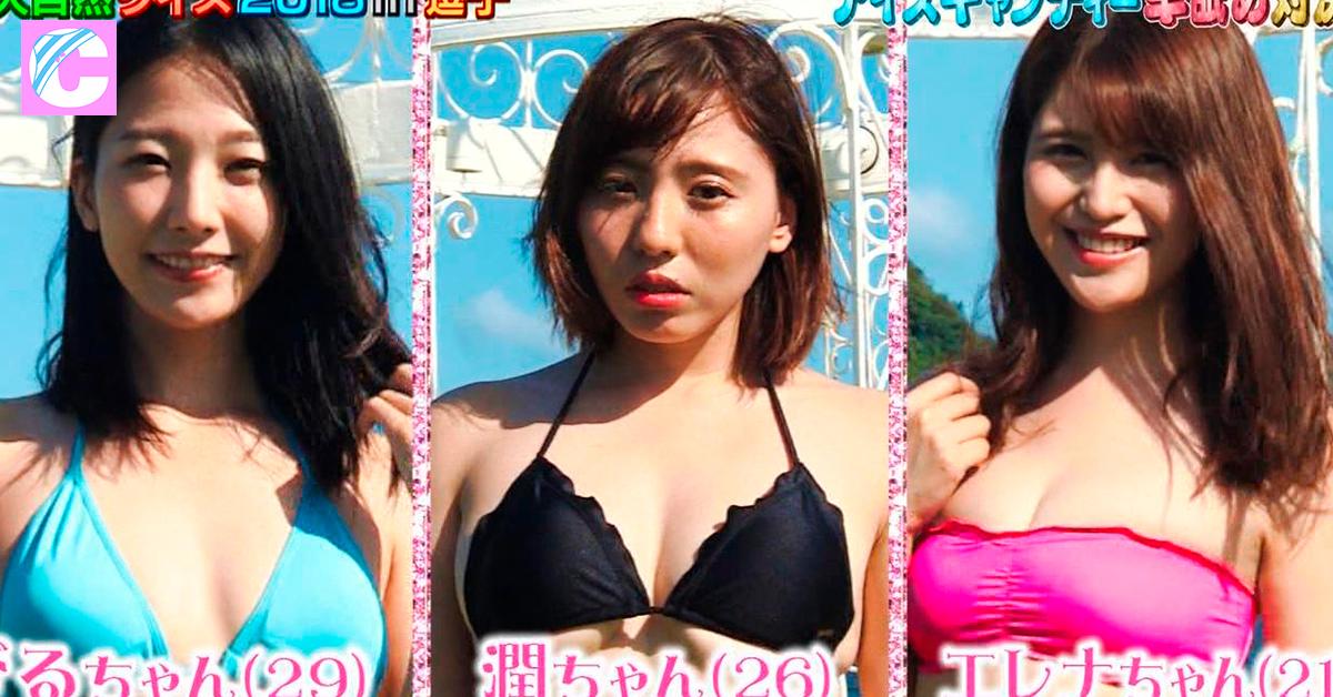 Programa de TV Japonês bota Mulheres numa Competição de Chupar... Picoles