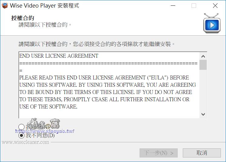 Wise Video Player 播放軟體支援所有影片音樂格式