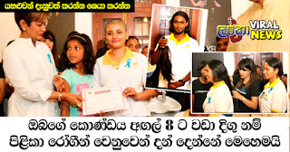 Donate Your Hair For Cancer Patients In Sri Lanka Via Ramani Fernando Salons