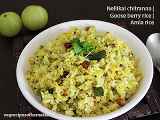 Nellikai chitranna recipe in Kannada
