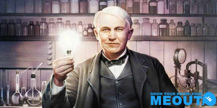 Thomas Alva Edison Quotes: थॉमस एडिसन के कुछ अनमोल कथन