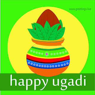 Telugu New Ugadi Year ugadi kalasam Vector Images
