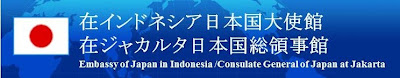 http://rekrutindo.blogspot.com/2012/05/japan-embassy-in-indonesia-vacancies.html
