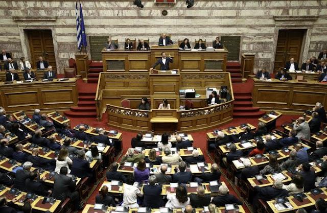 153 βουλευτές έδωσαν ψήφο εμπιστοσύνης στην Κυβέρνηση